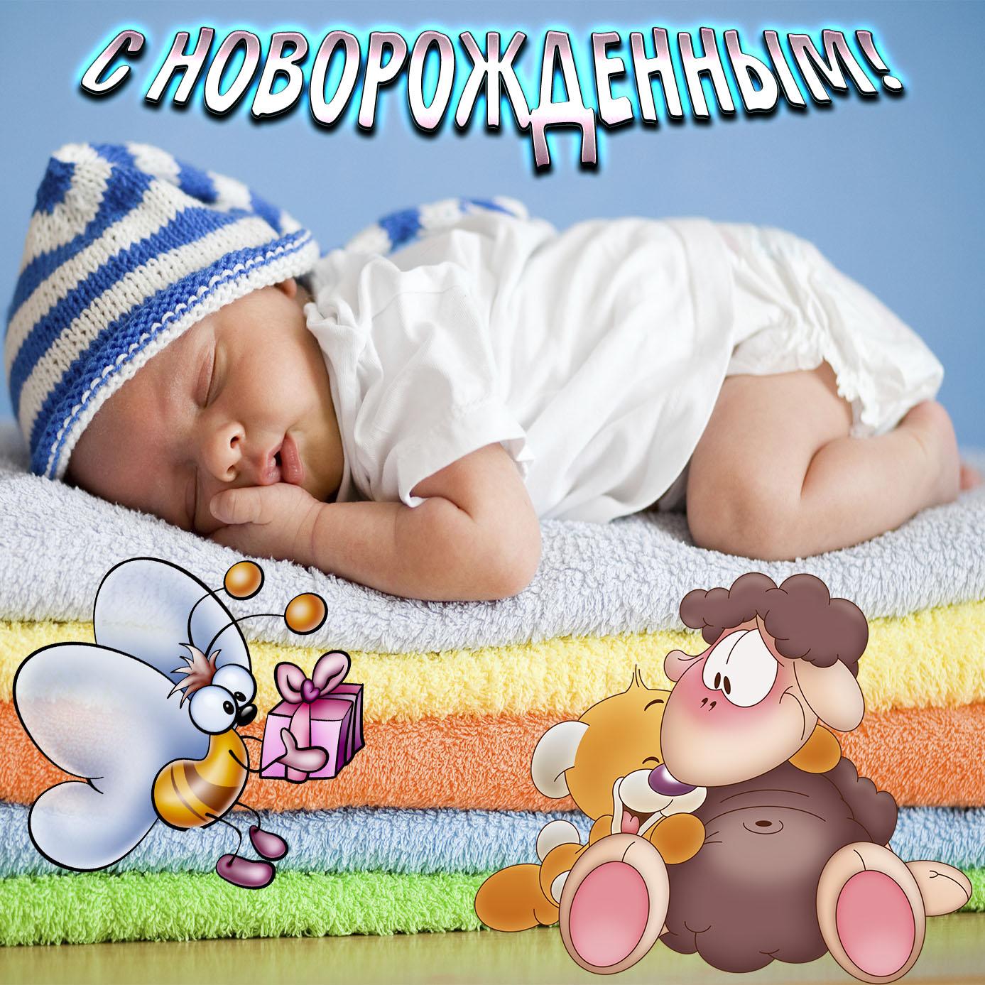 Красивая картинка со спящим малышом