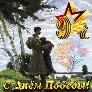 Картинка с солдатом у берёзы на 9 мая
