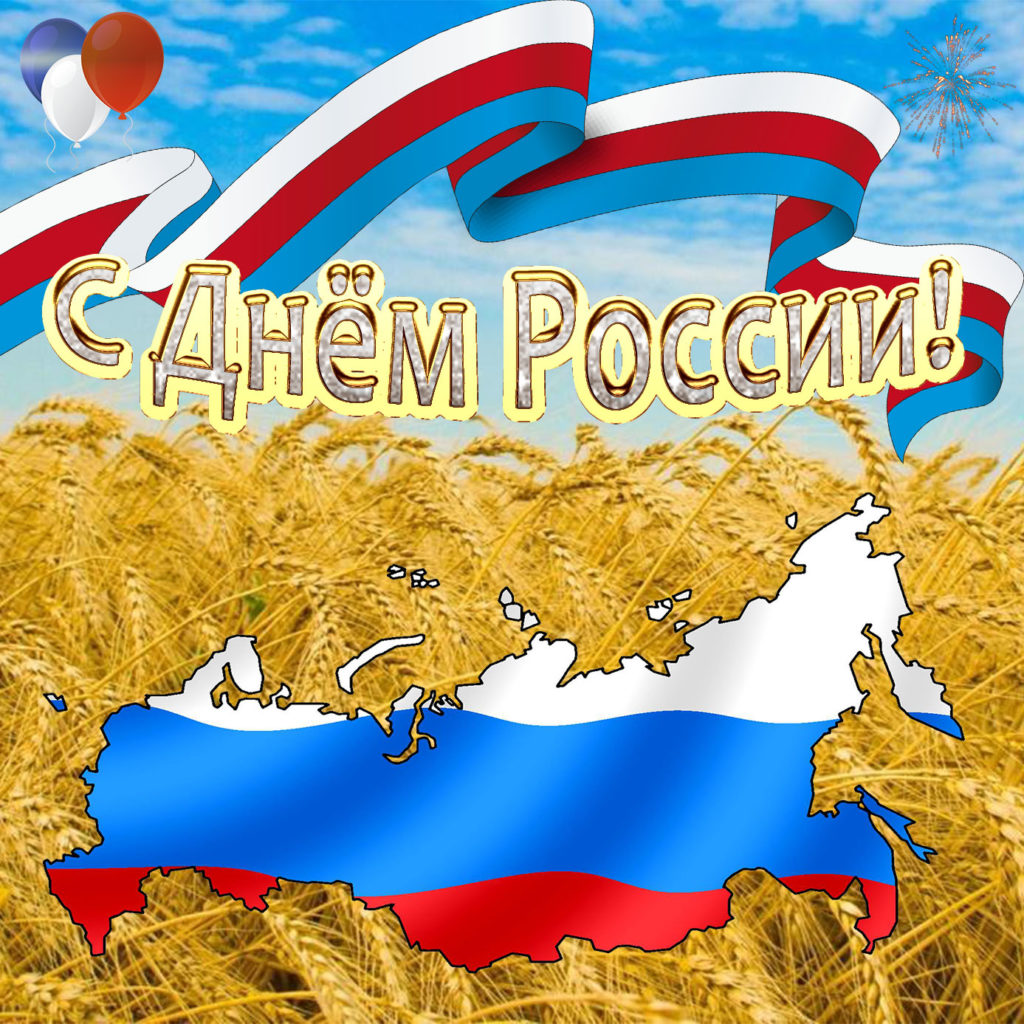 Открытки карта россии