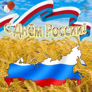 Открытка с картой России среди пшеницы