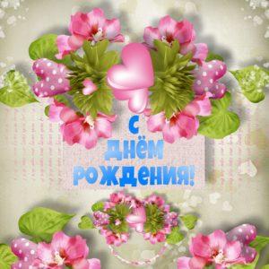 Красивая картинка с цветочками