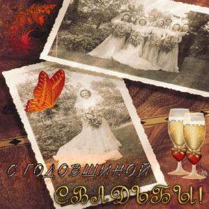 Картинка с фотографиями на годовщину свадьбы
