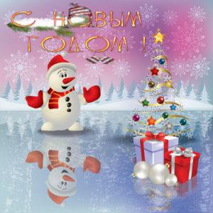 Картинка со снеговиком и подарками