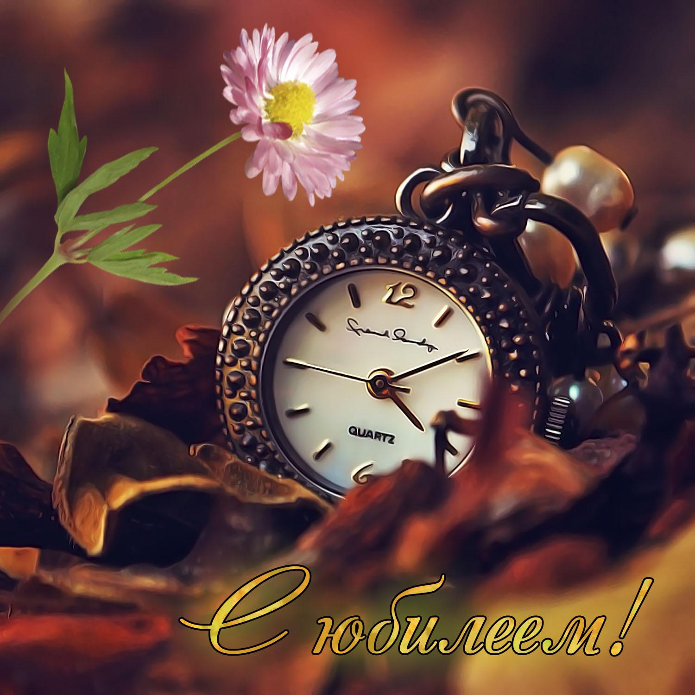 Красивая картинка с карманными часами