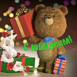 Красивая открытка с плюшевым мишкой