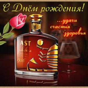 Открытка с бутылкой коньяка  и красной розой