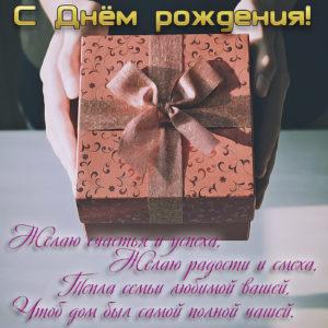 Картинка с красивым подарком в женских руках