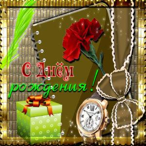Красивая картинка с часами и подарком мужчине