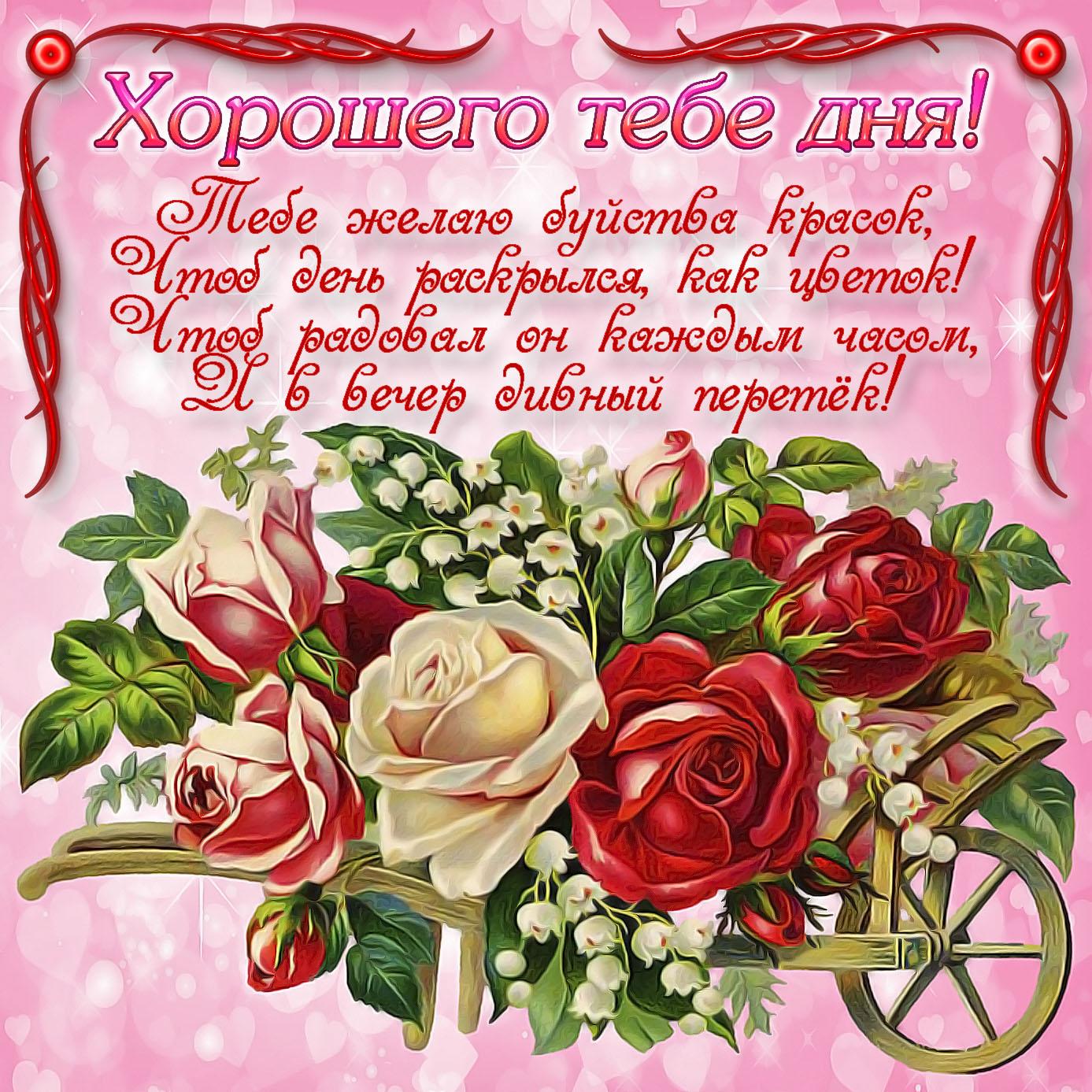 Картинка с букетом на красивом розовом фоне