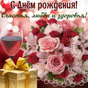 Картинка с розами и подарком для женщины
