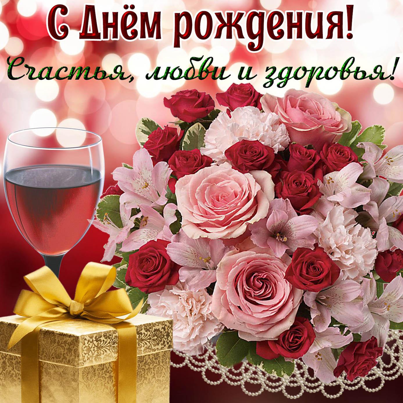 Картинка с розами и подарком для милой женщины