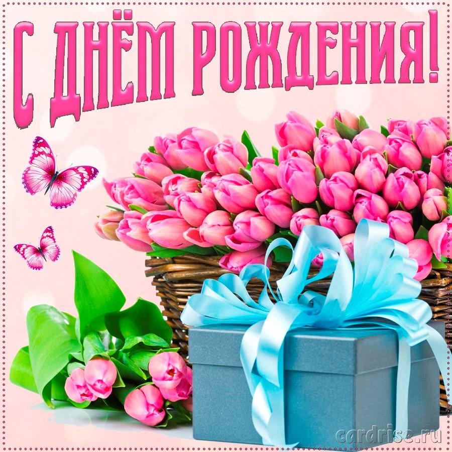 Картинка с тюльпанами и подарком для женщины