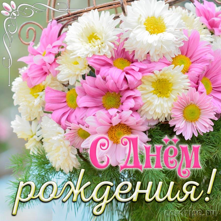 Открытка для женщины с огромным букетом цветов