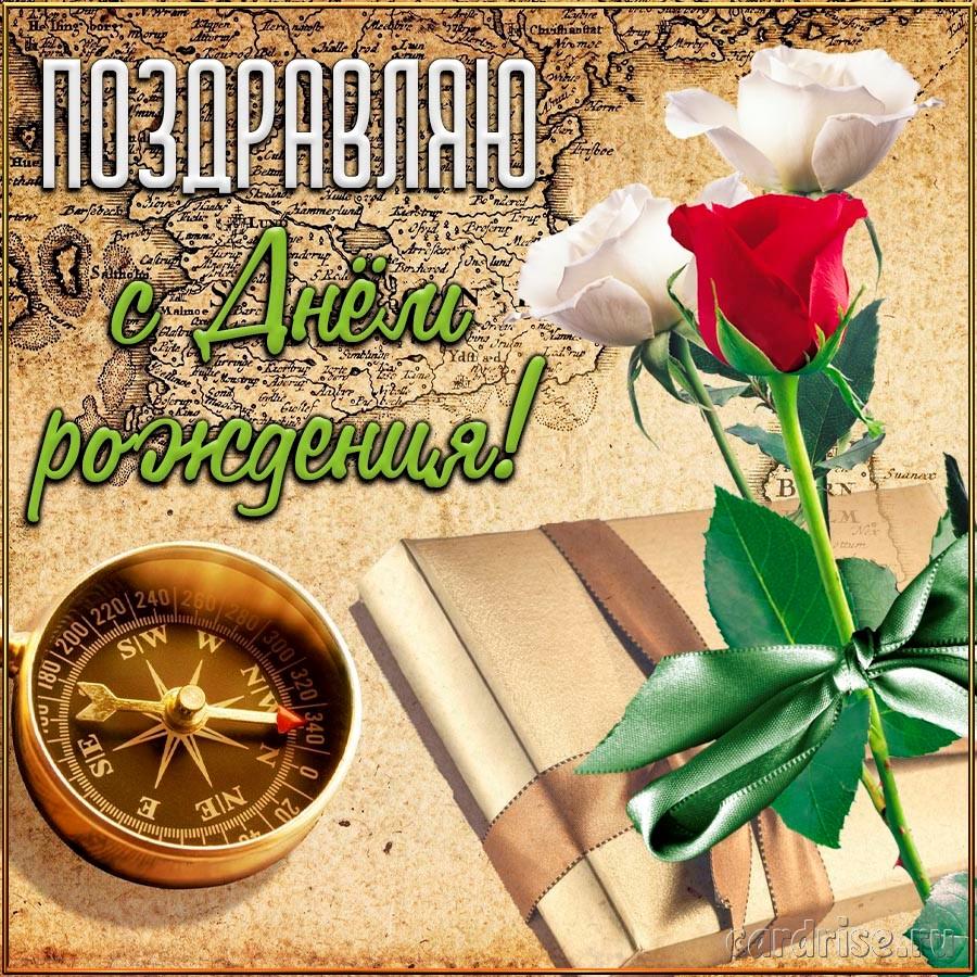 Открытка с розами  и подарком для мужчины